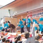 第49回周南ふるさとふれあい物産展【 開催日 2019 / 11/3 ~11/4】